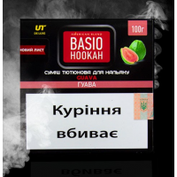 Табак Basio Hookah Guava (Базио Хука Гуава) 100 грамм
