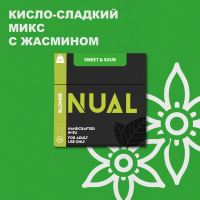 Табак для кальяна Nual Sweet and Sour (Нуал Кисло-Сладкий Микс) 100 грамм