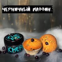 Табак Chefir - Чефир Черничный Маффин 100 грамм