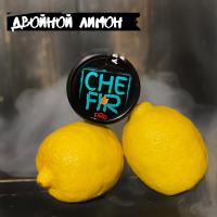 Табак Chefir - Чефир Двойной Лимон 100 грамм