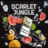 Табак Honey Badger Mild Mix (Медовый Барсук Легкий) Скарлет Джангл 40 грамм