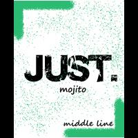 Табак Just Mojito (Джаст Мохито) 50 грамм