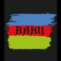 Табак Layali Baku Night (Лаяли Ночной Баку) 50 гр