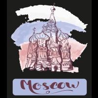 Табак Layali Moscow (Лаяли Москва) 50 гр
