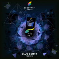 Табак Spectrum Blue Berry (Спектрум Черника) 100 грамм Акциз