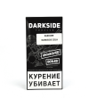 [Табак Dark Side Cola (Дарксайд Кола) медиум 250 грамм] фото 1