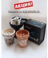 Кальян Amy Deluxe 630 Glorious D 01 черный - Фото 2