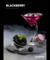 Табак Dark Side Blackberry (Дарксайд Ежевика) medium 250 г. - Фото 1