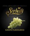 Табак Serbetli Grape (Щербетли Виноград) 50 грамм - Фото 1