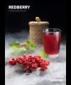 Табак Dark Side RedBerry (Дарксайд Красная смородина) medium 100 г. - Фото 1