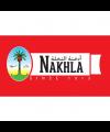 Табак Nakhla (Нахла) Малина 250 грамм - Фото 1