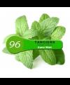 Табак Tangiers Birquq Cane Mint (Танжирс Тростниковая мята) 250 г. - Фото 1