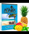 Табак Adalya Hawaii (Адалия Гавайи) 50 грамм - Фото 1