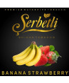 [Табак Serbetli Banana Strawberry (Щербетли Банан Клубника) 50 грамм] фото 2