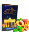 Табак Adalya Berlin nights (Адалия Берлинские ночи) 50 грамм - Фото 1
