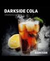 Табак Dark Side Cola (Дарксайд Кола) медиум 250 грамм - Фото 1