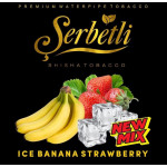 Табак Serbetli Ice Banana Strawberry (Щербетли Айс Клубника Банан) 50 грамм