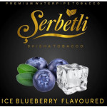 Табак Serbetli Ice Blueberry (Щербетли Айс Черника) 50 грамм